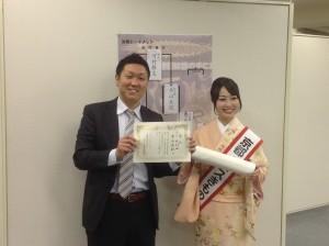 第二位!松村㈱の平山さん