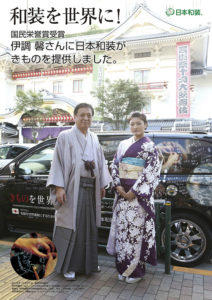 記者会見でも「和装文化を伝えていきたい」と語ってくれた伊調馨さん。お着物もすごく似合っておられました!
